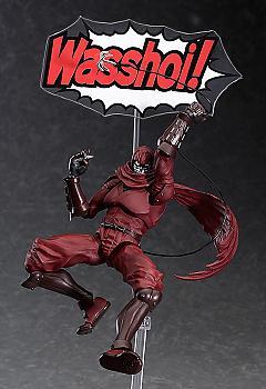 Ninja Slayer Figma Action Figure - Slayer
