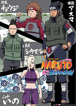 Naruto Shippuden Wall Scroll - Team Asuma