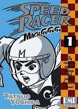 Speed Racer: Mach Go Go Go Manga Box Set (HC)