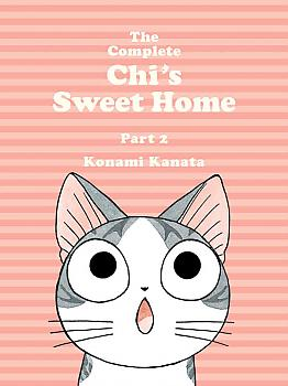 Chi's Sweet Home: The Complete Manga Vol.   2