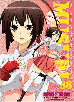 Sekirei Fabric Poster - Musubi