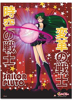 Sailor Moon S Wall Scroll - Sailor Pluto