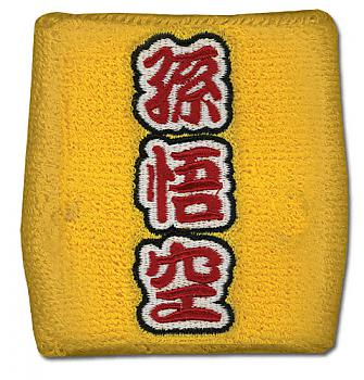 Dragon Ball Z Sweatband - Goku Name Kanji