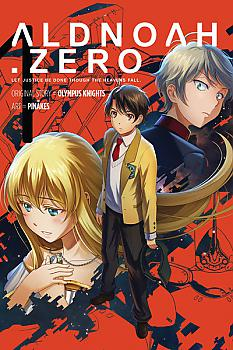 Aldnoah Zero Season One Manga Vol.   1