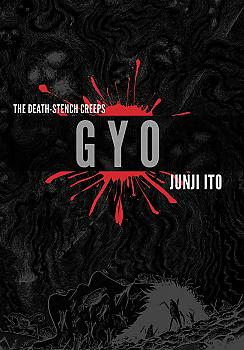 Gyo 2-in-1 Deluxe Edition Manga