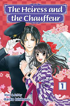 The Heiress and the Chauffeur Manga Vol.   1