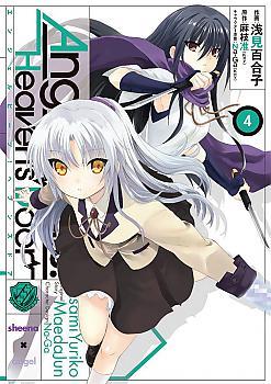 Angel Beats! Heaven's Door Manga Vol.   4