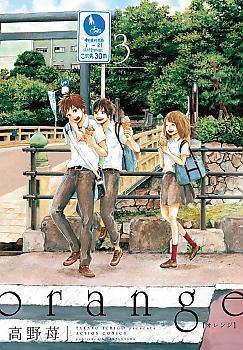 Orange: Complete Collection Manga Vol.   2