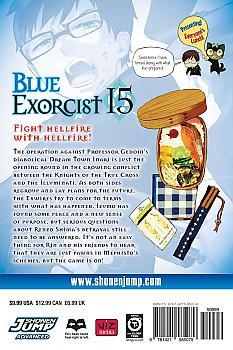 Blue Exorcist Manga Vol.  15