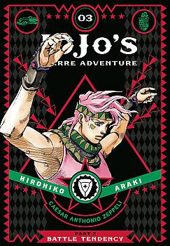 JoJo's Bizarre Adventure Part 2 Battle Tendency Manga Vol.   3