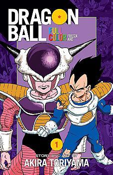 Dragon Ball Full Color Freeza Arc Manga Vol.   1