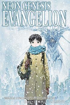 Evangelion Omnibus Manga Vol.   5