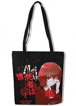 Another Tote Bag - Mei