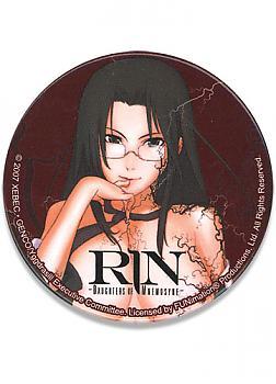Rin Button - Rin