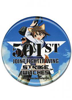 Strike Witches Button - Yoshika