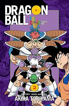 Dragon Ball Full Color Freeza Arc Manga Vol.   2