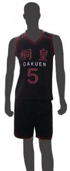 Kuroko's Basketball Costume - Aomine's Basketball (M)