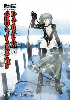 Ghost Talker's Daydream Manga Vol.   5