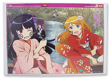 Oreimo Puzzle - Girls in Kimono (520pc)
