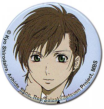 Blast of Tempest Button - Mahiro