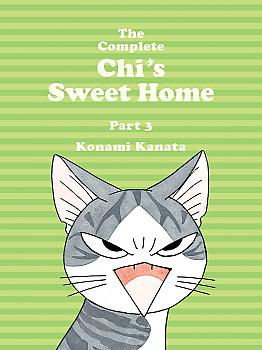 Chi's Sweet Home: The Complete Manga Vol.   3