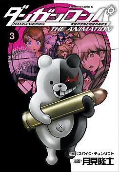 Danganronpa Manga Vol.   3