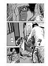 I am a Hero Omnibus Manga Vol.   1