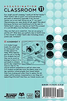 Assassination Classroom Manga Vol.  11