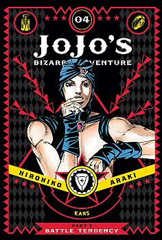JoJo's Bizarre Adventure Part 2 Battle Tendency Manga Vol.   4