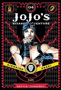 JoJo's Bizarre Adventure Part 2 Battle Tendency Manga Vol.   4