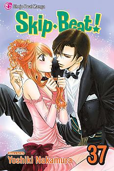 Skip Beat Manga Vol.  37