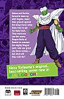Dragon Ball Full Color Freeza Arc Manga Vol.   3