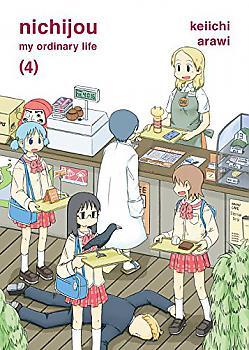 Nichijou Manga Vol.   4