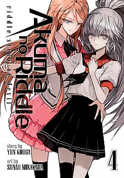 Akuma no Riddle Manga Vol.  4: Riddle Story of Devil