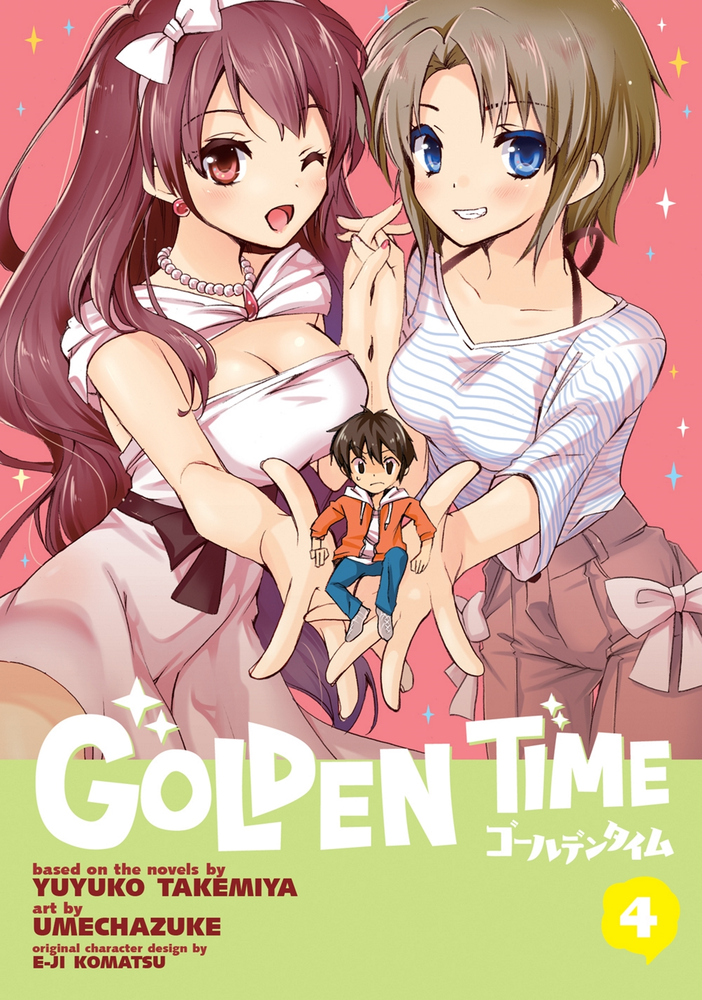 Golden Time Manga Vol  4