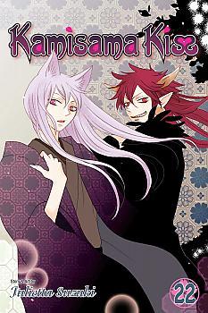 Kamisama Kiss Manga Vol.  22