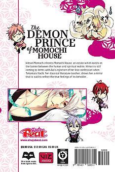 Demon Prince of Momochi House Manga Vol.   6