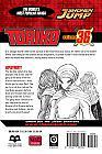 Toriko Manga Vol.  36