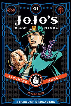 JoJo's Bizarre Adventure Part 3 Stardust Crusaders Manga Vol.   1