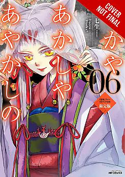 Of the Red, the Light, and the Ayakashi Manga Vol.   6