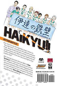 Haikyu!! Manga Vol.   6