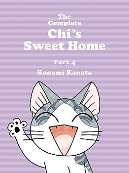 Chi's Sweet Home: The Complete Manga Vol.   4