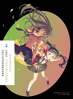Bakemonogatari Novel Part.   1: Monster Tale