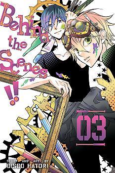Behind the Scenes!! Manga Vol.   3