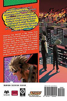 My Hero Academia Manga Vol.   7