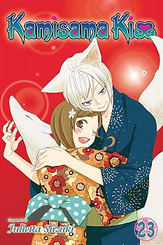 Kamisama Kiss Manga Vol.  23