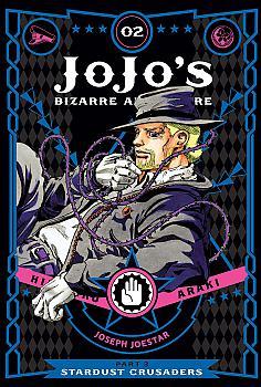 JoJo's Bizarre Adventure Part 3 Stardust Crusaders Manga Vol.   2