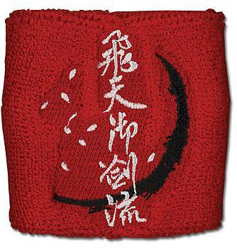 Kenshin Sweatband - Kenshin Hiten Mitsurugi Ryu