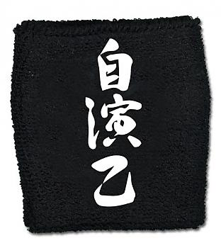 Oreshura Sweatband - Kanji