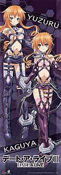 Date a Live Wall Scroll - Kaguya & Yuzuru [TALL]